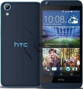 Как сделать скриншот экрана на телефоне htc 626g