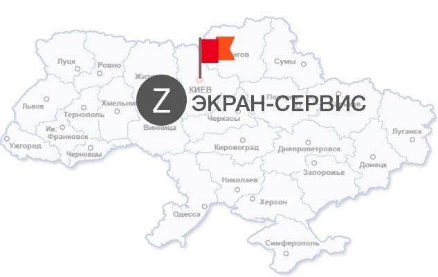 ремонт экранов телефонов по Украине