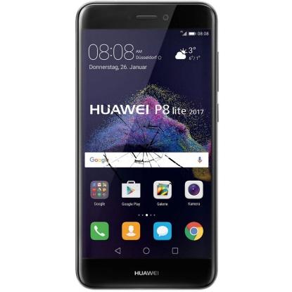 Ремонт дисплея Huawei P8 lite 2017