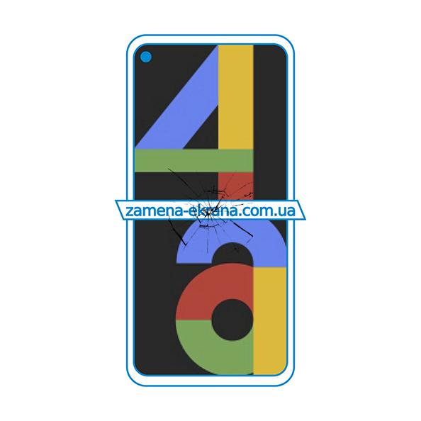 дисплей и стекло корпуса для замены Google Pixel 4a