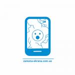 защита дисплея телефона от повреждений