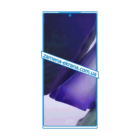 дисплей и стекло корпуса  для замены Samsung Galaxy Note20 Ultra