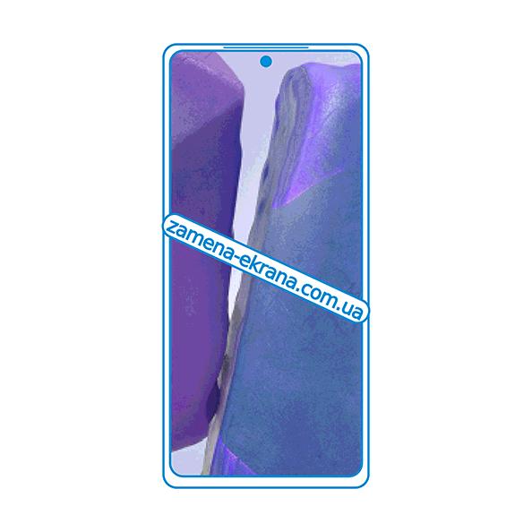 дисплей и стекло корпуса  для замены Samsung Galaxy Note 20