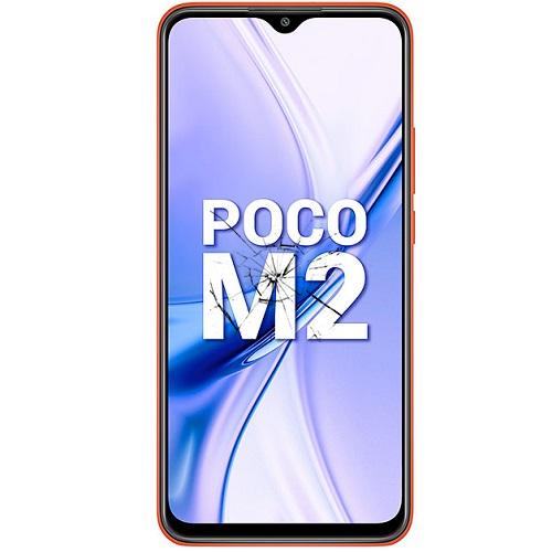 Ремонт дисплея Xiaomi Poco M2