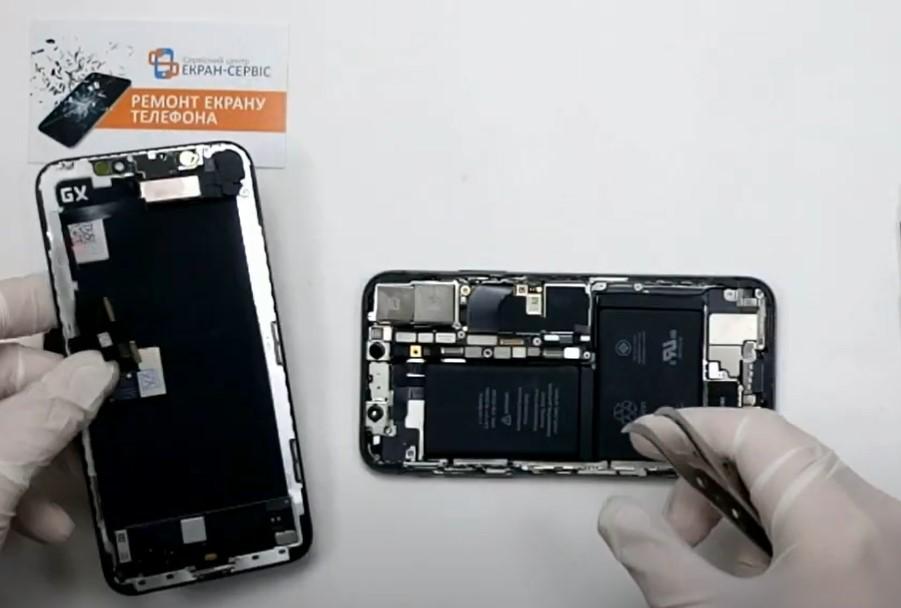 Разборка iphone x
