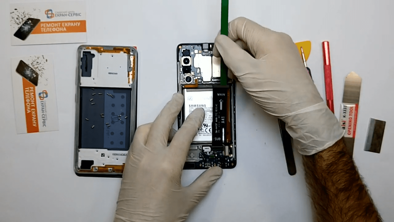 Замена батареи Samsung Galaxy a41