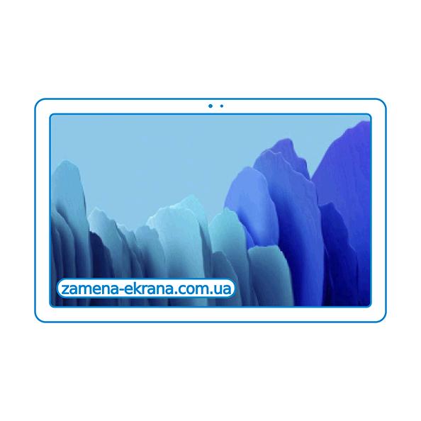 дисплей и стекло корпуса  для замены Samsung Galaxy Tab A7 10.4 2020