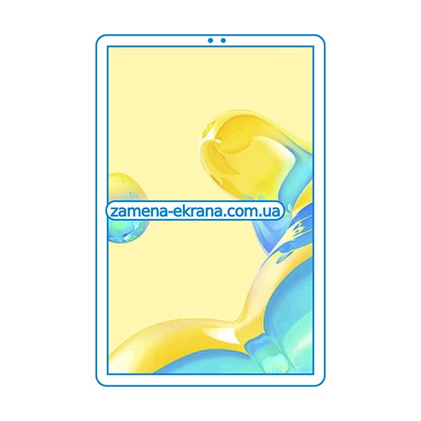 дисплей и стекло корпуса  для замены Samsung Galaxy Tab S6 5G 2020
