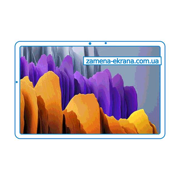 дисплей и стекло корпуса  для замены Samsung Galaxy Tab S7